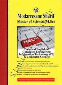 زبان تخصصی ویژه رشته های مهندسی کامپیوتر،فناوری اطلاعات(it)و علوم کامپیوتر
