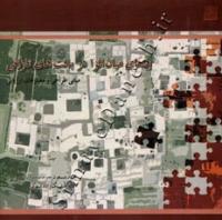 بناهای میان افزا در بافت های تاریخی(مبانی طراحی و معیارهای ارزیابی )