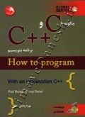 چگونه با c و ++cبرنامه بنویسیم