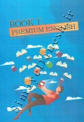 BOOK 1 PREMIUM ENGLISH