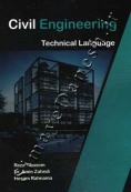(civil engineering  (technical language