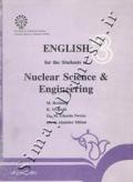 انگلیسی برای دانشجویان رشته علوم و مهندسی هسته ای