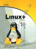 +Linux  سطح یک و سطح دو و مدیریت شبکه