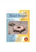 آموزش REACT ROUTER