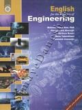 انگلیسی برای دانشجویان مهندسی