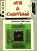 AVR & Code Vision