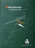 پک شماره 1طراحی معماری(مقدماتی)همراه با کتاب آموزش ضوابط معماری