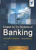 English for the students of Banking