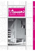 مشاهیر معماری ایران و جهان ( ادواردو سرتو دمورا )