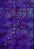 کتاب جامع صنایع شیمیایی (جزئیات تولید مواد اولیه و فرآورده های شیمیایی)