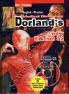 MEDICAL dictionary dorland (قطع وزیری)