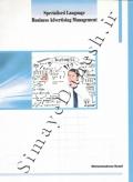 زبان تخصصی مدیریت تبلیغات تجاری