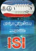راهنمای جامع مقاله نویسی ISI (بسته آموزش حرفه ای مقاله نویسی )
