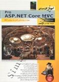 آموزش کاربردی ASP.NET core MVC