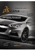 مرجع کامل طراحی و مدلسازی پیشرفته CATIA