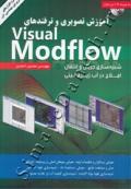 آموزش تصویری و ترفندهای Visual Modflow