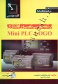 برنامه نویسی، نصب و راه اندازی Mini PLC LOGO