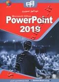 خودآموز تصویری PowerPoint 2019