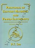 ماشین های الکتریکی (افست) پی سی سن ویرایش دوم