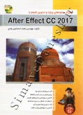 آموزش جلوه های ویژه و تدوین فیلم با After Effect CC 2017