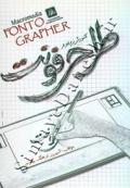 آموزش نرم افزار طراحی فونت - Font Grapher