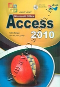 آموزش تصویری Microsoft Office Access 2010