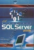 آموزش Microsoft SQL Server 2008