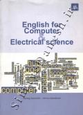 زبان تخصصی کامپیوتر برق
