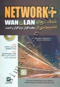 +Network - شبکه های کامپیوتری از Wan تا LAN - سخت افزار، نرم افزار و امنیت
