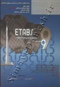 ETABS 9