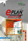 آموزش گام به گام eplan electric p8