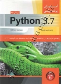آموزش برنامه نویسی python 3.7