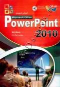 آموزش تصویری Power Point 2010