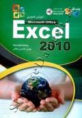 آموزش تصویری Excel 2010