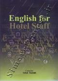 زبان تخصصی هتلداری