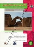 دانش مدیریت پروژه با نگاهی کاربردی بر مبنای ویرایش پنجم (2013) استاندارد pmbok