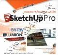 راهنمای جامع طراحی و مدلسازی سه بعدی با  SketchUp Pro