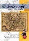 GeoServer راهنمای جامع WebGIS برای مبتدیان