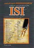 راهنمای تدوین مقالات علمی ترویجی علمی پژوهشی و ISI