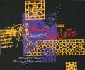 هندسه و تزئین در معماری اسلامی (طومار توپکاپی)