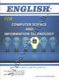 ENGLISH FOR COMPUTER SCIENCE AND INFORMATION TECHNOLOGY