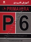 آموزش کاربردی  PRIMAVERA PROJECT MANAGER 6.5