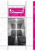 مشاهیر معماری ایران و جهان تادائو آندو