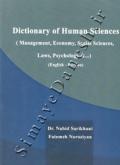 واژه نامه علوم انسانی (مدیریت ، اقتصاد ، علوم اجتماعی ، حقوق ، روانشناسی و.....)-(انگلیسی - فارسی)