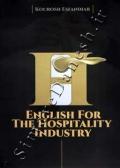 زبان انگلیسی تخصصی در صنعت میهمان نوازی