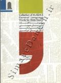 مجموعه لغات زبان عمومی کارشناسی ارشد آزمون های سراسری