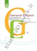انگلیسی عمومی برای دانشجویان رشته های جامع علمی-کاربردی (مقطع کاردانی )
