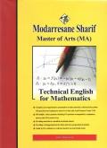 زبان تخصصی ریاضی